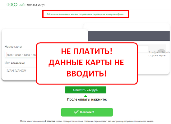E-pay.marketing отзывы